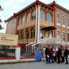Музей истории кости Тобольск