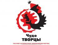 Каталог фестиваля «Чудотворцы»_обложка