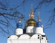 Купола Софии, Тобольск
