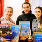 награждение конкурса «Тобольский Сувенир»